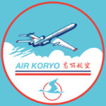 air-koryo-blue
